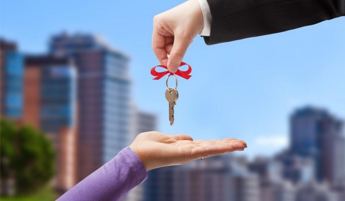 Как купить квартиру выгодно